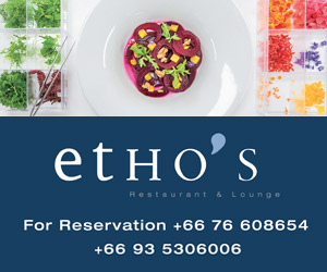 etHo's Restaurant and Lounge
