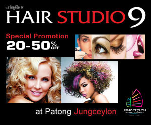 Hair Studio 9