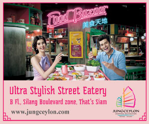 Jungceylon Food Bazaar